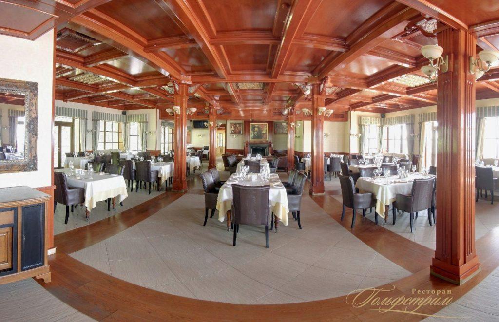 Ресторан Гольфстрим